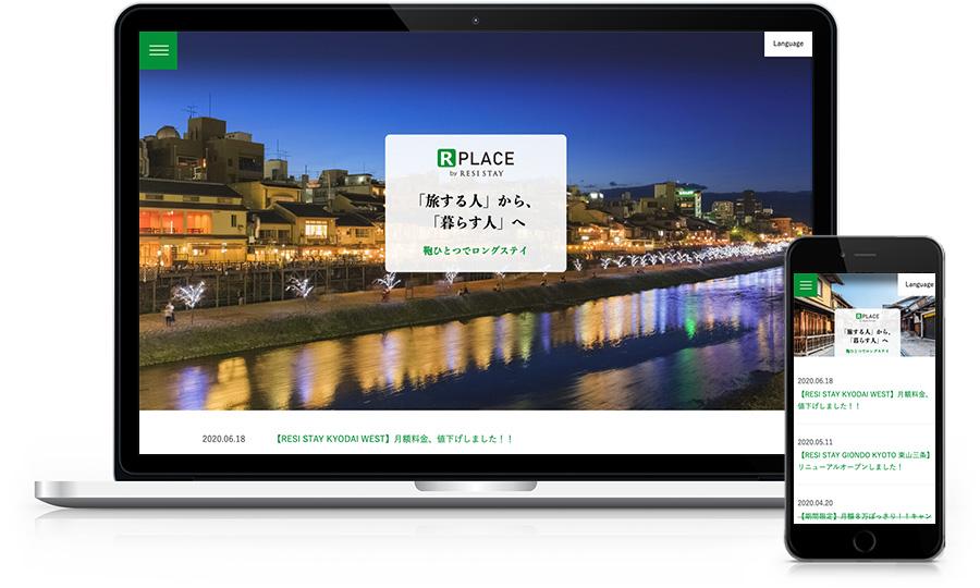 R-PLACE(アールプレイス)